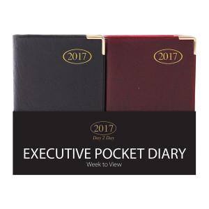 Pocket diary